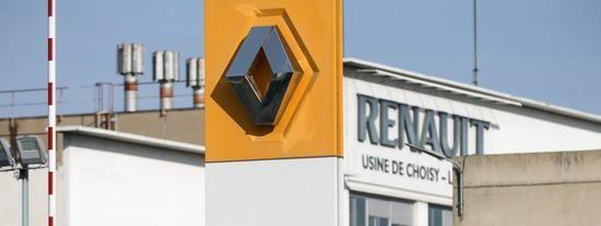 Nouvelles - l'usine de Maubeuge à l'arrêt après l'annonce de la suppression de 4 600 emplois en France