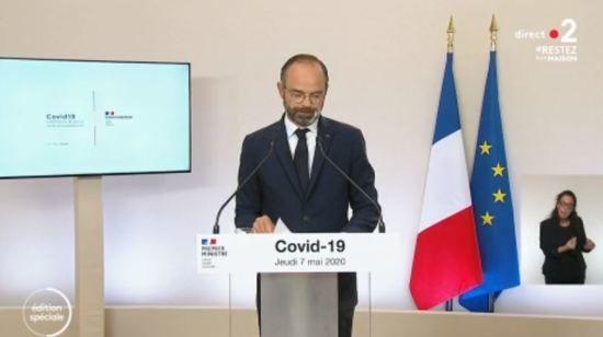 """Nouvelles - DIRECT. """"Nous sommes en mesure de valider le déconfinement sur l'ensemble du territoire métropolitain"""" à partir du 11 mai, annonce Edouard Philippe"""
